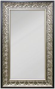 Artlink Spiegel Wismar Zilver 40x80 cm