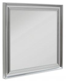 Artlink Spiegel Alice Zilver 40x40 cm