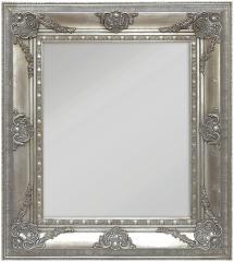 Artlink Spiegel Palermo Zilver 50x60 cm
